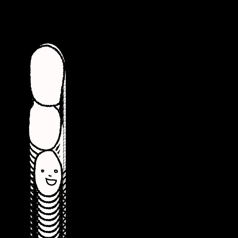 クレモリス