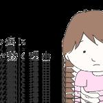 乳酸菌がうつ病に効く!腸内環境とセロトニンの関係