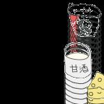 乳酸菌が入っている食べ物と飲み物
