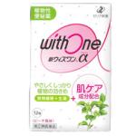 withone